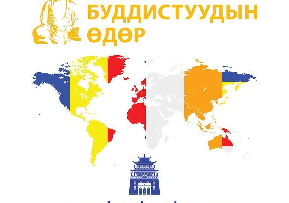Дэлхийн буддистуудын өдөр