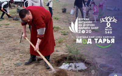 Бурхан багшийн Их дүйчэн өдрийг угтаж Үндэсний цэцэрлэгт хүрээлэнд мод тарилаа.